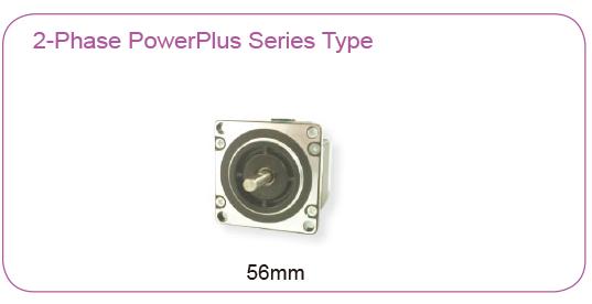 ultra high torque stepper motor